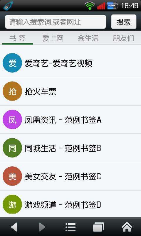 悦动浏览器4