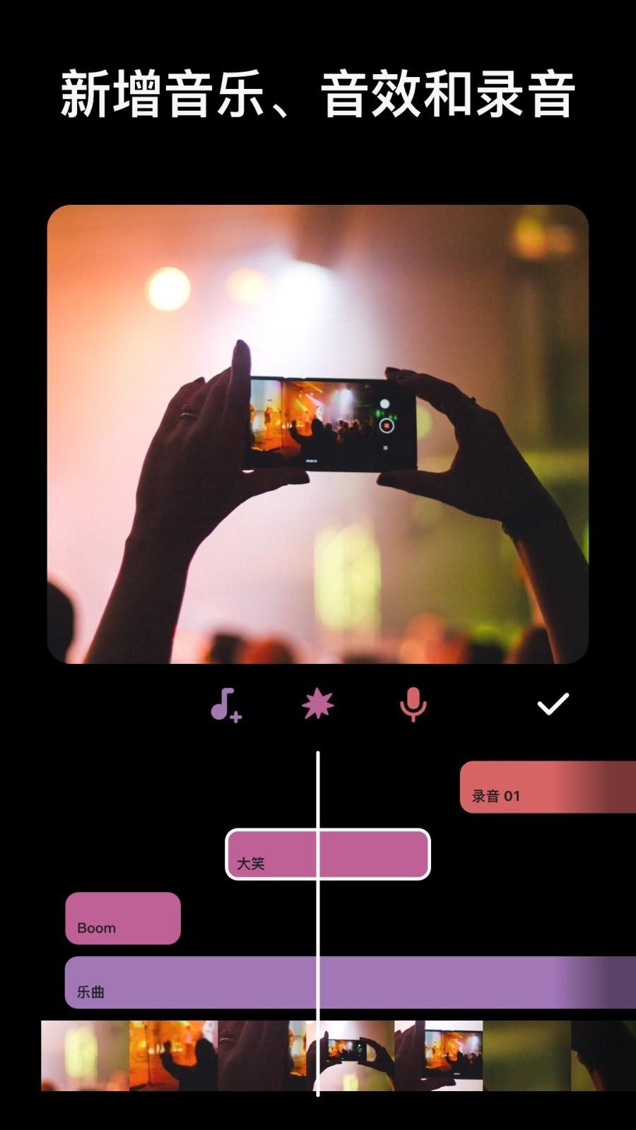 照片视频修剪 v1.700.2309.360
