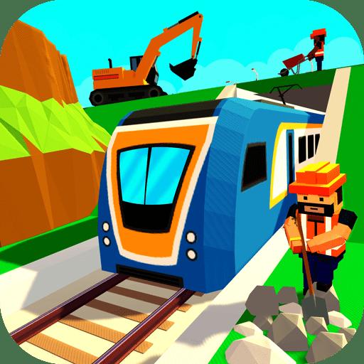 迷你火车世界