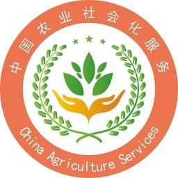中国农业社会化服务