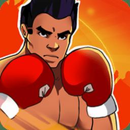>拳击冠军