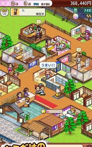 温泉物语2无限资源游戏