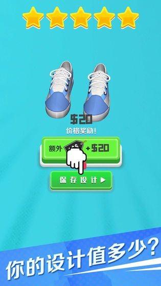 滑板鞋模拟器游戏