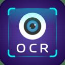 扫描OCR