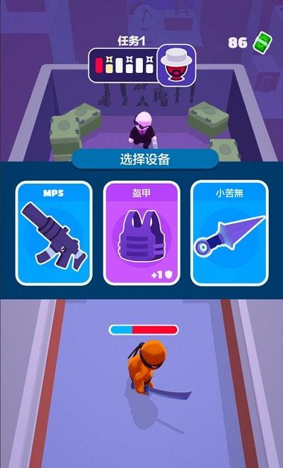 Stealth Master Assassin Ninja游戏