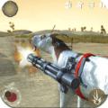 机械山羊模拟器
