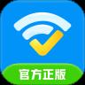 全能WiFi大师最新版