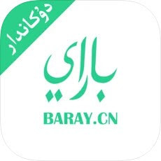 Baray商家端(巴乐外卖商家端)