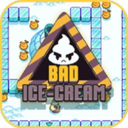 坏蛋冰淇淋