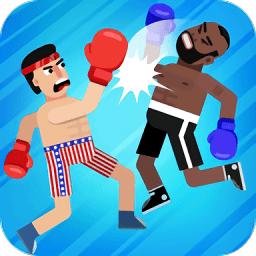 拳击物理2