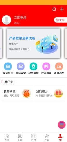 湘西融媒手机最新版