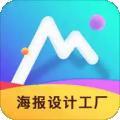 ��博海�笤O�制作工�S��X版