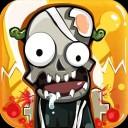 暴打僵尸-最好玩的儿童游戏 v1.1