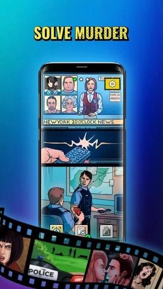 侦破读侦探漫画(图1)