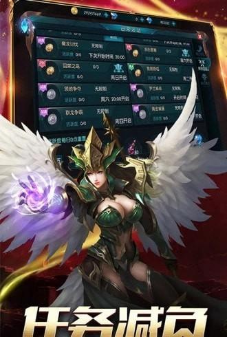 暗影大天使