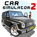 carsimulator2