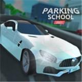 Parking School 2021