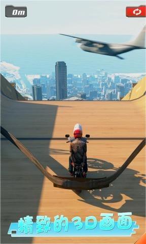地道闯关3D(图1)