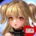 GIGA龙之战