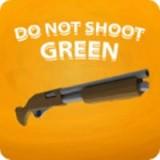 不要射击植物