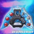 DX Ultraman Z Riser