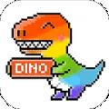 欢乐恐龙填色
