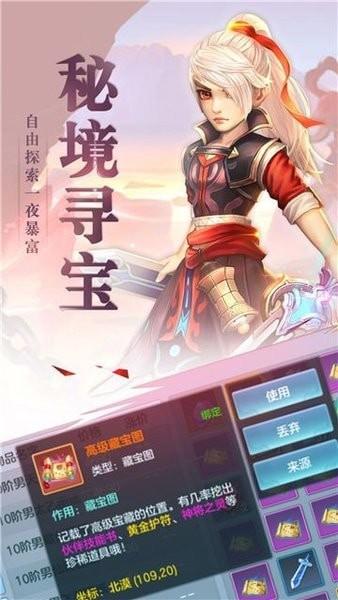 混沌幻梦仙灵(图3)