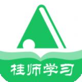 桂师学习小学版安卓版