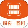 悦农一码付app
